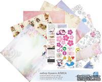 Набор бумаги от ТМ Евгения Курдибановская - АЛИСА, 6+2+2 листов