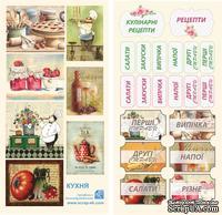 Набор кулинарных карточек на укр. языке от Евгения Курдибановская ТМ, плотность 200 гр/м, 2 листа