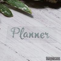 """Термонадпись """"Planner"""" №3, серебро"""