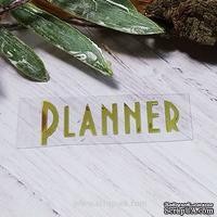 "Термонадпись ""Planner"" №5, золото"