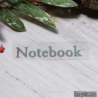 "Термонадпись ""notebook"" №2, серебро"