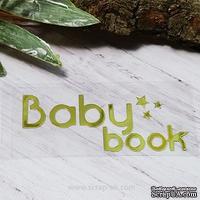 "Термонадпись ""Baby Book"" №2, золото"