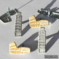 Набор брадсов Eyelet Outlet - Colosseum & Pisa Brads, 12 штук