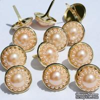 Набор брадсов Eyelet Outlet - Pearl Brads Cream, цвет кремовый, 14 мм, 10 штук