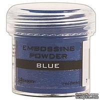 Пудра для эмбоcсинга Ranger - Blue