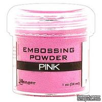 Пудра для эмбоcсинга Ranger - Pink