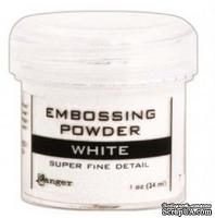 Пудра для эмбоcсинга Ranger - Super Fine White