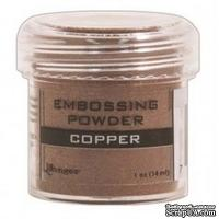 Пудра для эмбоcсинга Ranger - Copper
