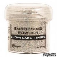 Пудра для эмбоcсинга Ranger - Snowflake Tinsel - ScrapUA.com
