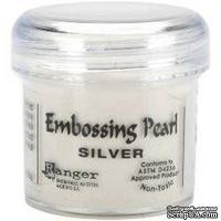 Пудра для эмбоcсинга Ranger - Silver Pearl