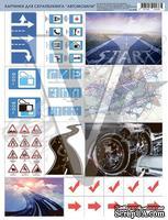 """Лист с картинками """"Автомобили"""", дизайн Елены Виноградовой, 19.5х27"""