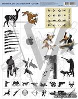 """Лист с картинками """"Охота"""", дизайн Елены Виноградовой, 19.5х27"""