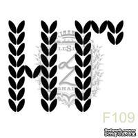 Акриловый штамп Lesia Zgharda F109 НГ вязаные буквы, размер 2.4х1.8 см
