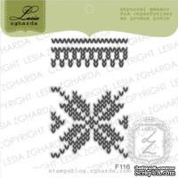Акриловый штамп Lesia Zgharda F116 Вязаный узор, набор из 3 штампов