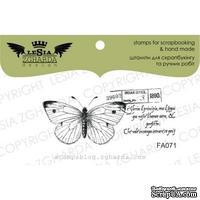 Акриловый штамп Lesia Zgharda FA071 Бабочка коллаж, размер 5,5х2,4 см