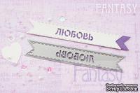 """Нож для вырубки """"Fantasy"""" флажок """"Любовь"""""""