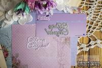 Нож для вырубки от Fantasy надпись - С Днем Свадьбы 2