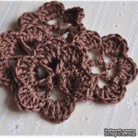 Вязаный цветок ручной работы, цвет шоколадный, 4,5см, 1шт.