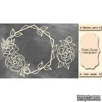 Набор чипбордов Рамка с розами 350, цвет молочный, ТМ Фабрика Декора