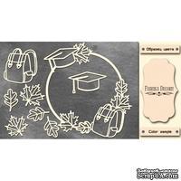 Набор чипбордов Круглая школьная рамка #475 color_Milk, ТМ Фабрика Декору