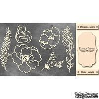 Набор чипбордов Цветы и веточки 488, цвет молочный, ТМ Фабрика Декора
