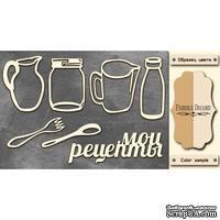 Чипборд Фабрика Декору - Рецепты, цвет молочный, крафт