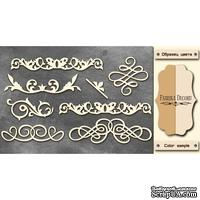 Чипборд Фабрика Декору - Вензели набор 1, цвет молочный, крафт