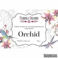 Набор открыток для раскрашивания маркерами Orchid, ТМ Фабрика Декора