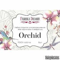 Набор открыток для раскрашивания аква чернилами Orchid, ТМ Фабрика Декора