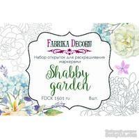 Набор открыток для раскрашивания маркерами Shabby garden, ТМ Фабрика Декора