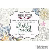Набор открыток для раскрашивания аква чернилами Shabby garden, ТМ Фабрика Декора