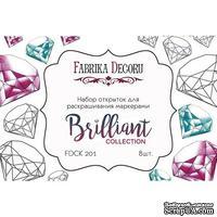 Набор открыток для раскрашивания маркерами Brilliant, ТМ Фабрика Декору
