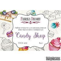 Набор открыток для раскрашивания аква чернилами, акварелью Candy shop, ТМ Фабрика Декору