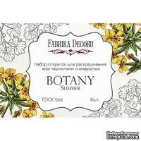 Набор открыток для раскрашивания аква чернилами, акварелью Botany, ТМ Фабрика Декору