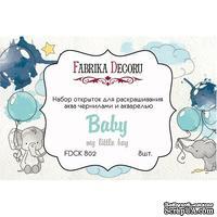 Набор открыток для раскрашивания аква чернилами My little baby boy, ТМ Фабрика Декора