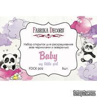 Набор открыток для раскрашивания аква чернилами My little baby girl, ТМ Фабрика Декора