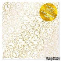 Ацетатный лист с фольгированием Golden Clocks, ТМ Фабрика Декора