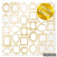 Лист кальки (веллум) с фольгированием Golden Frames 30,5х30,5 см, ТМ Фабрика Декора