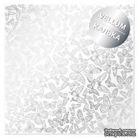 Лист кальки (веллум) с фольгированием Silver Butterflies 30,5х30,5 см, ТМ Фабрика Декора