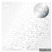 Лист кальки (веллум) с фольгированием Silver Text 30,5х30,5 см, ТМ Фабрика Декора