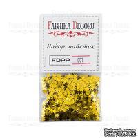 Набор пайеток - 001, размер 5 мм, маленькие звездочки, цвет золото, ТМ Фабрика Декора