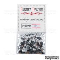 Набор пайеток - 005, размер 5 мм, маленькие звездочки, цвет серебро, ТМ Фабрика Декора - ScrapUA.com