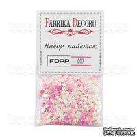 Набор пайеток - 007, размер 5 мм, маленькие звездочки, цвет розовый, ТМ Фабрика Декора