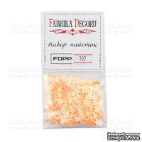 Набор пайеток - 102, размер 7 мм, большие звездочки, цвет желтый, ТМ Фабрика Декора