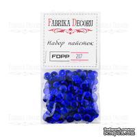 Набор пайеток - 207, размер 8 мм, кружочки, цвет синий, ТМ Фабрика Декора