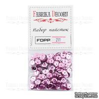 Набор пайеток - 211, размер 8 мм, кружочки, цвет светло-розовый, ТМ Фабрика Декора