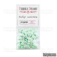 Набор пайеток - 213, размер 8 мм, кружочки, цвет светло-зеленый, ТМ Фабрика Декора