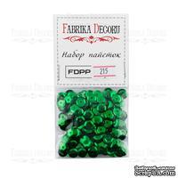 Набор пайеток - 215, размер 8 мм, кружочки, цвет зеленый, ТМ Фабрика Декора