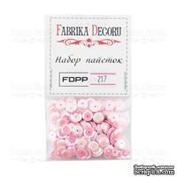Набор пайеток - 217, размер 8 мм, кружочки, цвет розовый, ТМ Фабрика Декора