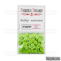 Набор пайеток - 218, размер 8 мм, кружочки, цвет ярко-зеленый, ТМ Фабрика Декора